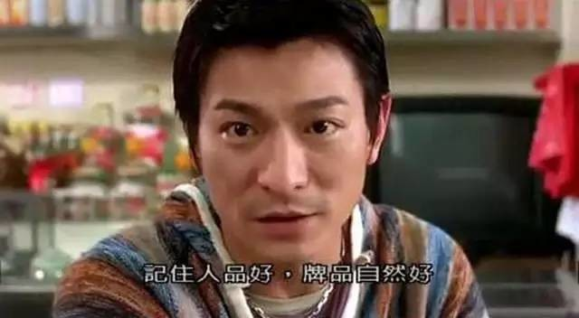 Image result for 牌品好人品自然好